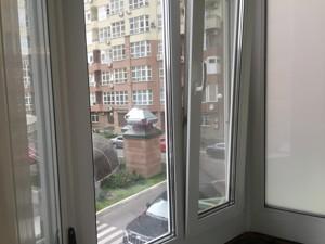 Квартира Z-208550, Кудряшова, 18, Киев - Фото 22