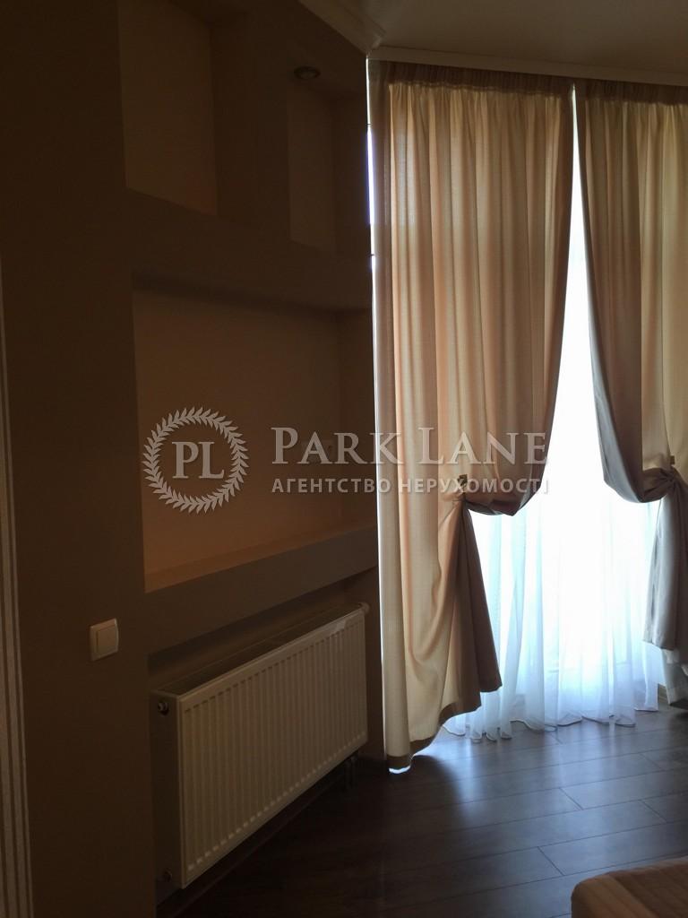 Квартира ул. Регенераторная, 4 корпус 5, Киев, R-11550 - Фото 12