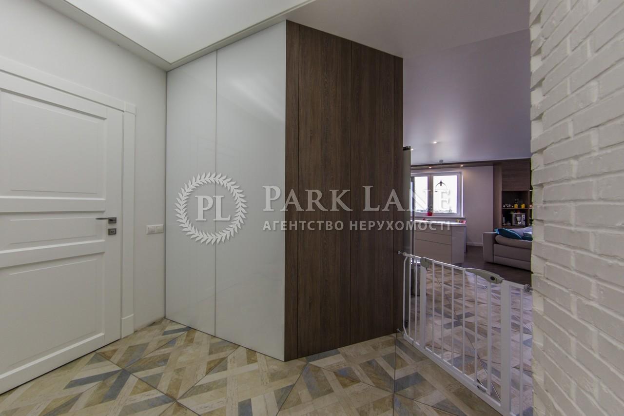 Квартира J-22458, Патриарха Скрипника (Островского Николая), 40, Киев - Фото 34