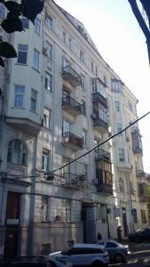 Квартира J-29596, Михайловский пер., 9, Киев - Фото 2