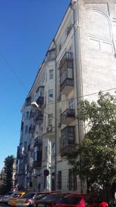 Квартира J-29596, Михайловский пер., 9, Киев - Фото 1