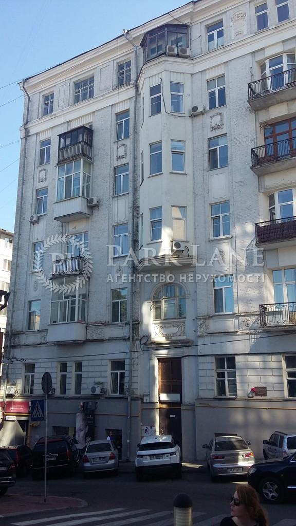 Квартира Михайловский пер., 9а, Киев, R-23087 - Фото 1