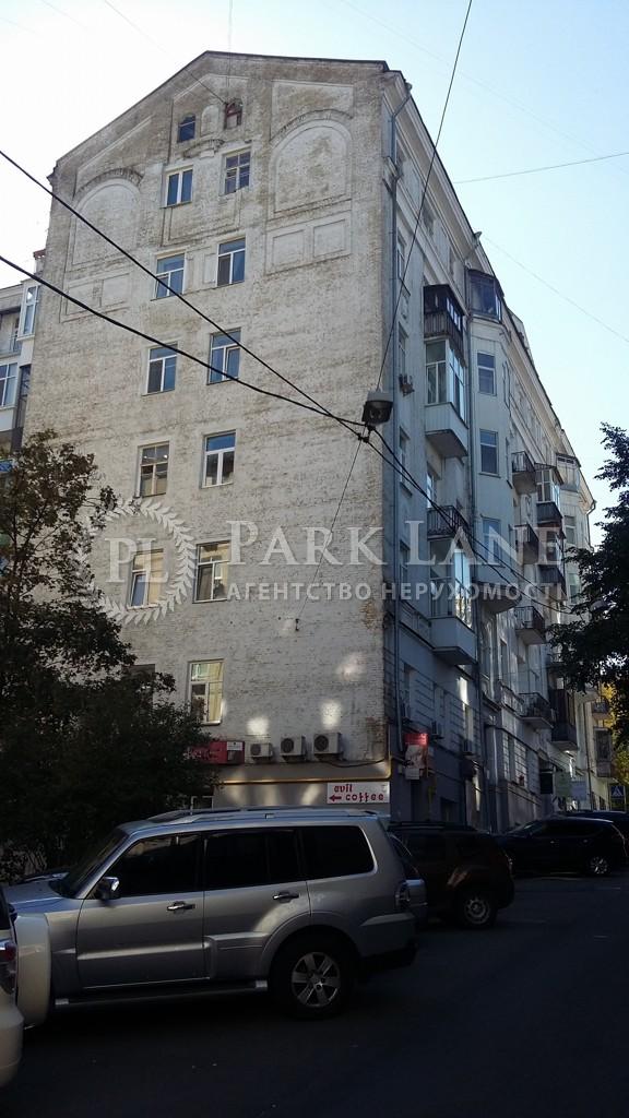 Квартира Михайловский пер., 9а, Киев, R-23087 - Фото 2