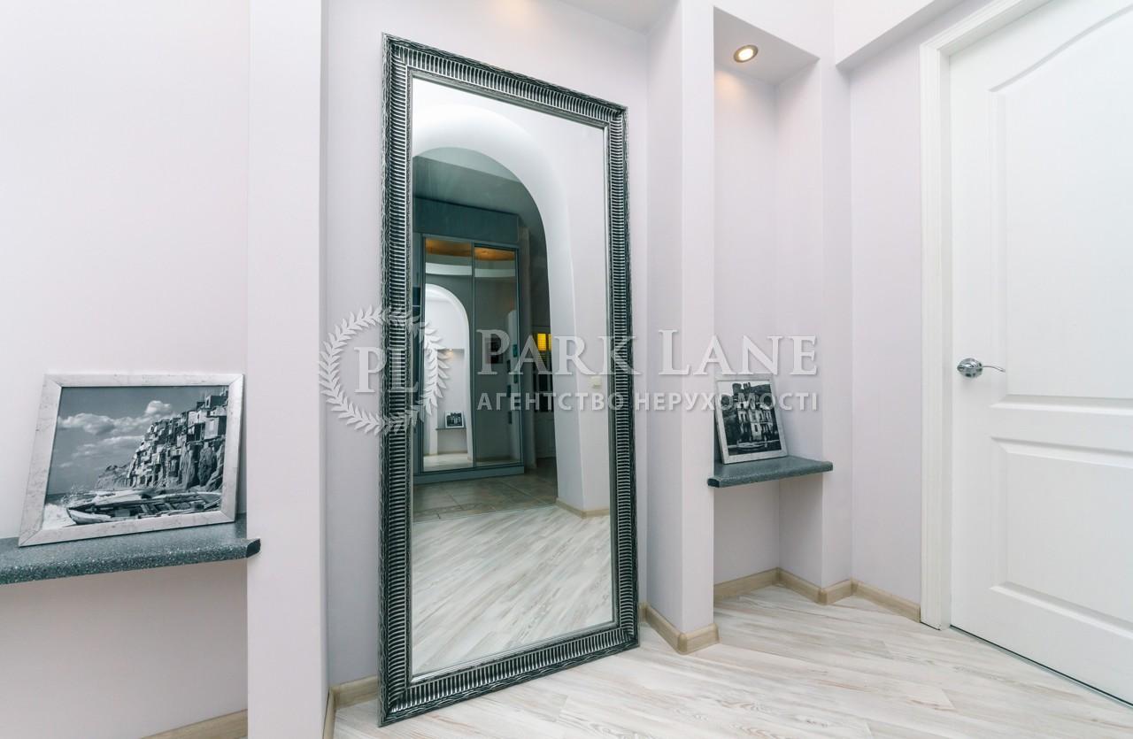 Квартира вул. Лютеранська, 27/29, Київ, C-57365 - Фото 14