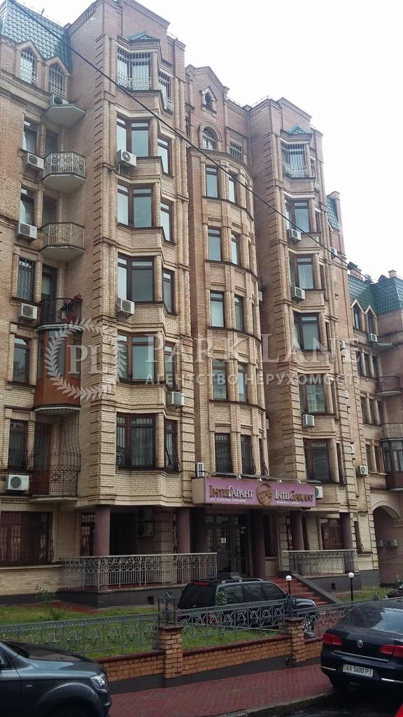 Офис, Кудрявская, Киев, Z-680534 - Фото 7
