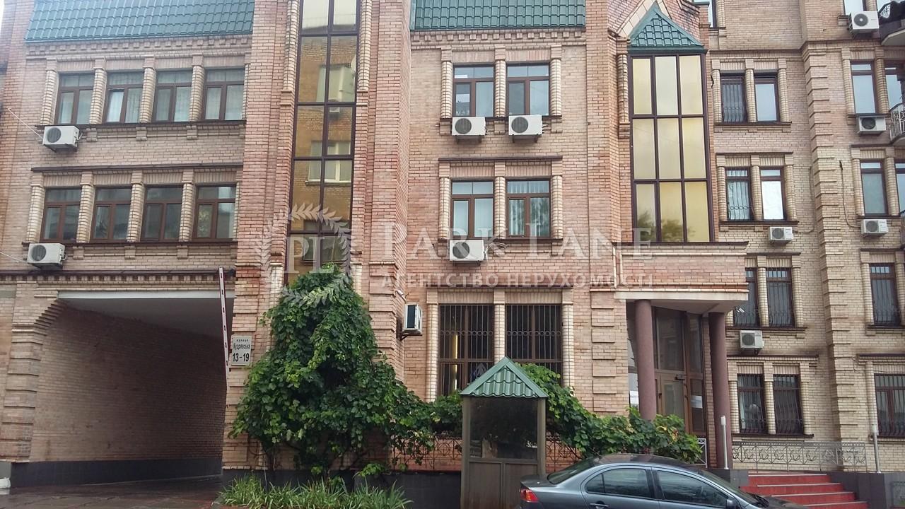 Офис, Кудрявская, Киев, Z-680534 - Фото 5