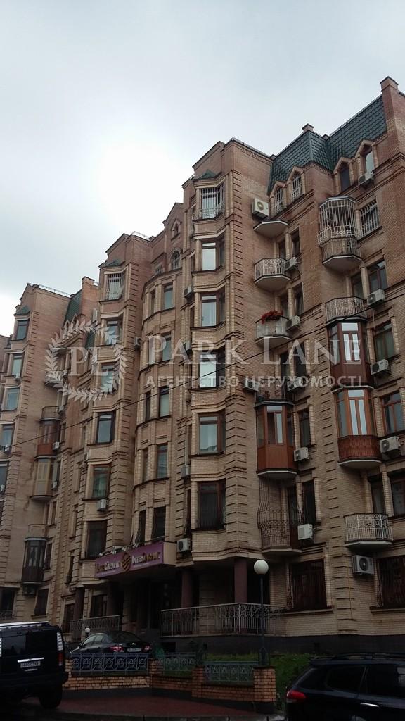 Офис, Кудрявская, Киев, Z-680534 - Фото 9