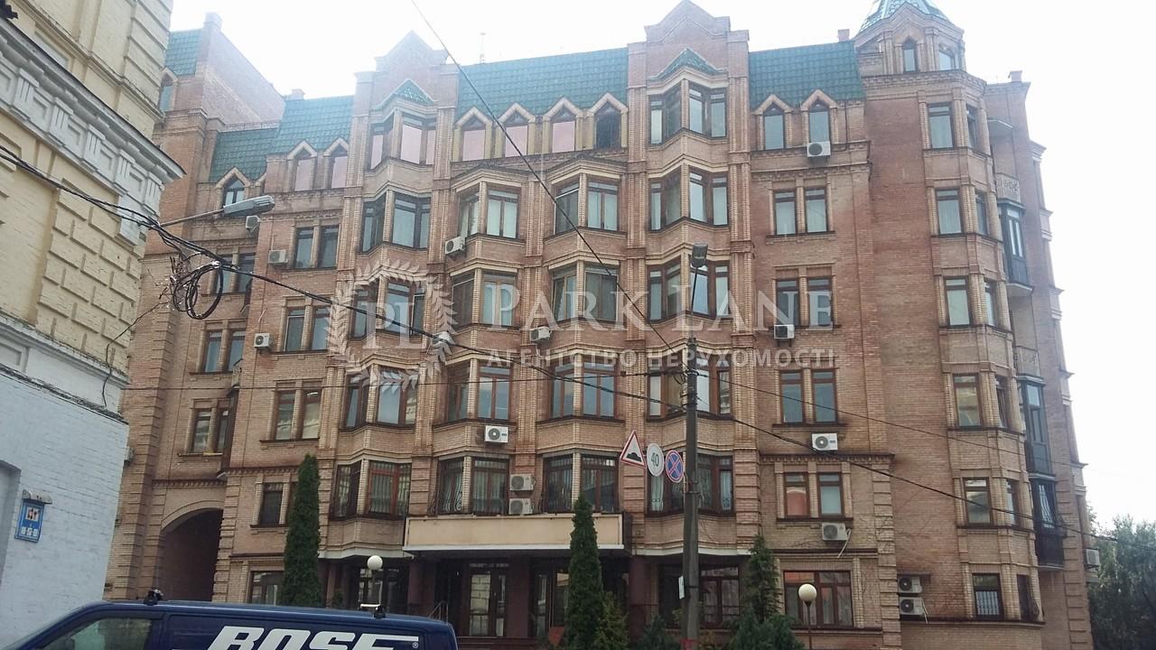 Офис, Кудрявская, Киев, Z-680534 - Фото 6