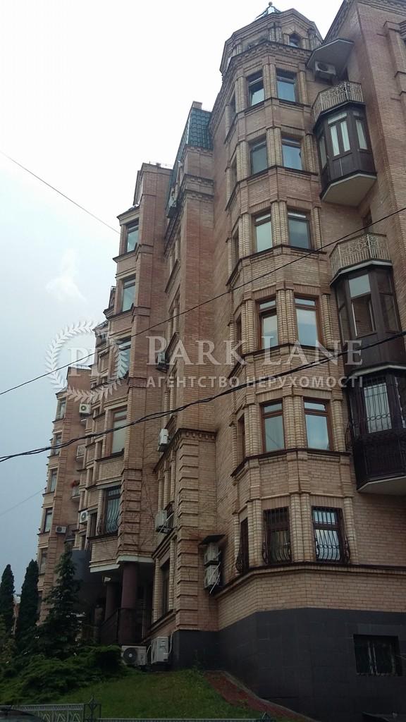 Офис, Кудрявская, Киев, Z-680534 - Фото 10
