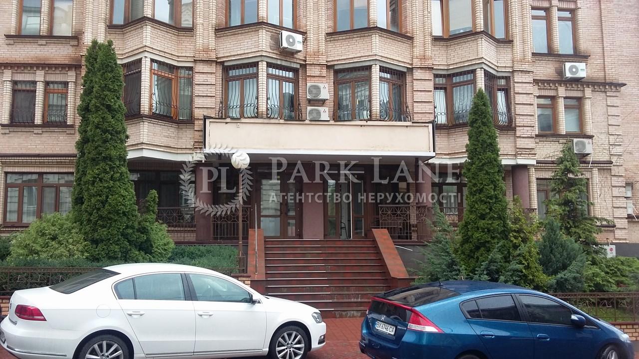 Офис, Кудрявская, Киев, Z-680534 - Фото 3