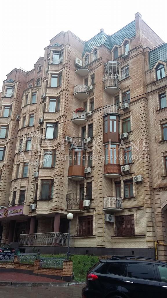 Офис, Кудрявская, Киев, Z-680534 - Фото 12