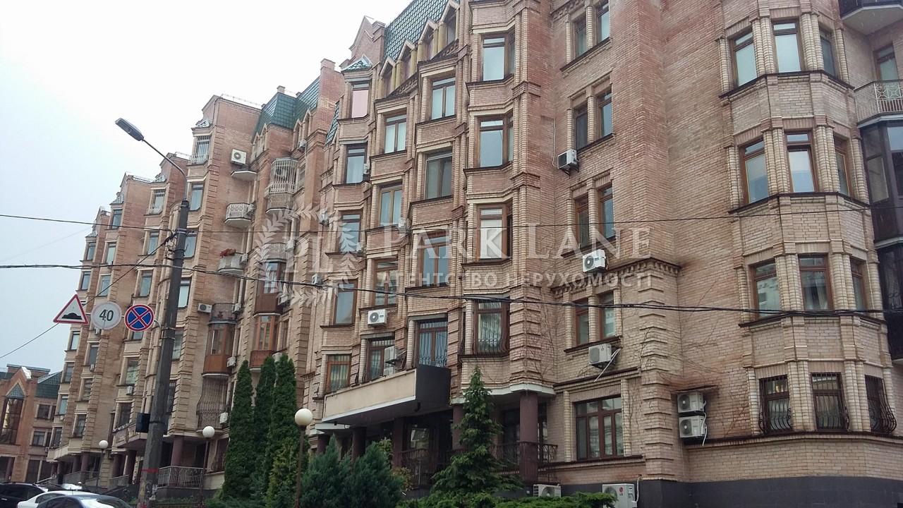 Офис, Кудрявская, Киев, Z-680534 - Фото 16