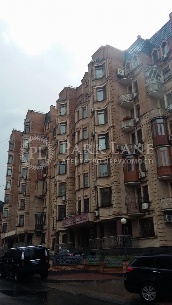 Офис, Кудрявская, Киев, Z-680534 - Фото 13