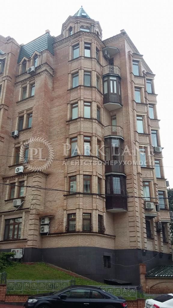 Офис, Кудрявская, Киев, Z-680534 - Фото 11