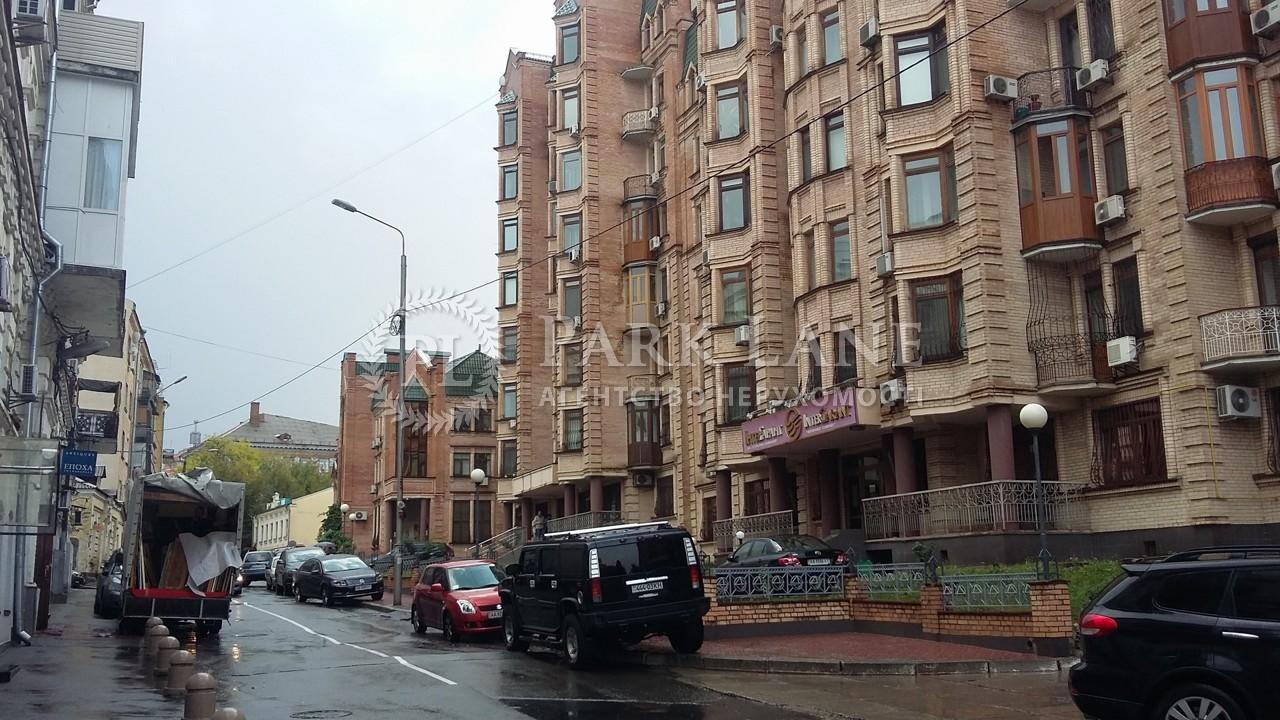 Офис, Кудрявская, Киев, Z-680534 - Фото 8