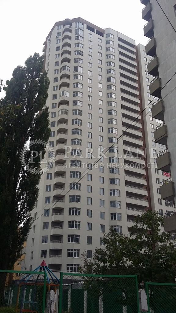 Квартира ул. Просвещения, 16а, Киев, K-27726 - Фото 21