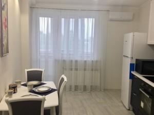Квартира R-11224, Героев Сталинграда просп., 2д, Киев - Фото 16