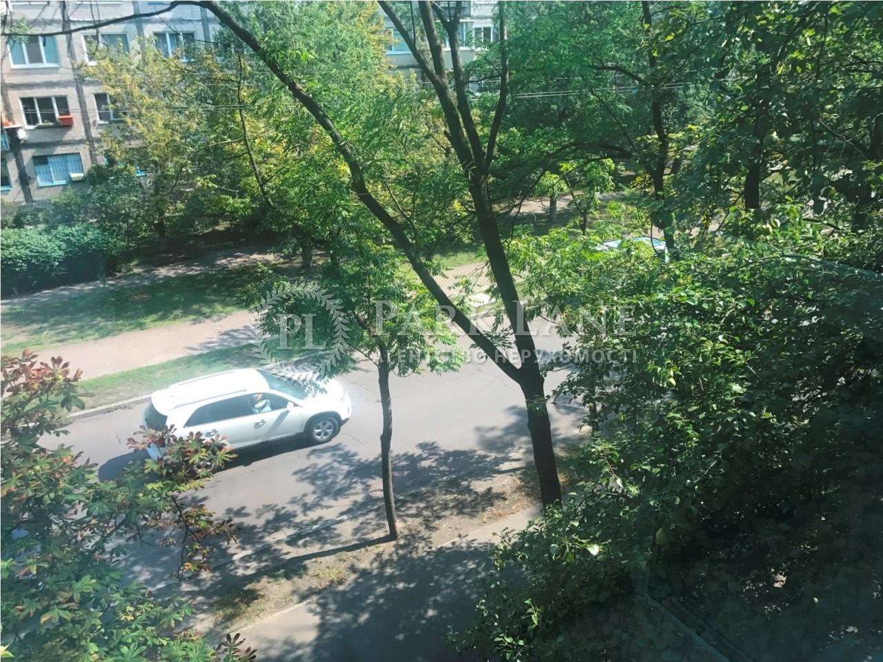 Квартира ул. Бажова, 7/21, Киев, Z-208414 - Фото 24