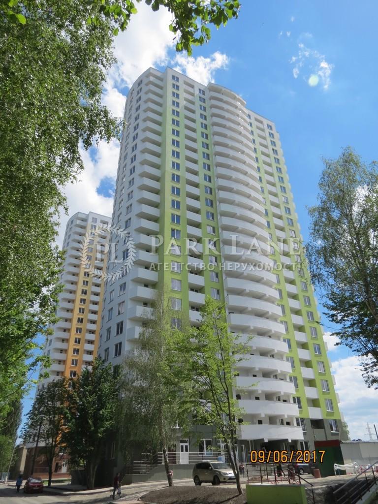 Квартира B-94108, Обуховская, 139, Киев - Фото 1