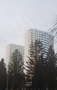 Квартира R-38088, Обухівська, 137, Київ - Фото 2