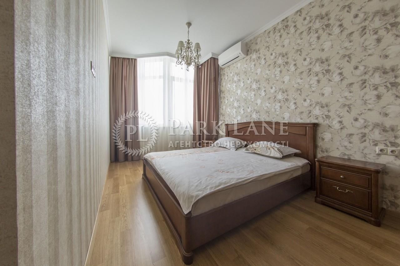 Квартира ул. Жилянская, 118, Киев, B-95581 - Фото 7