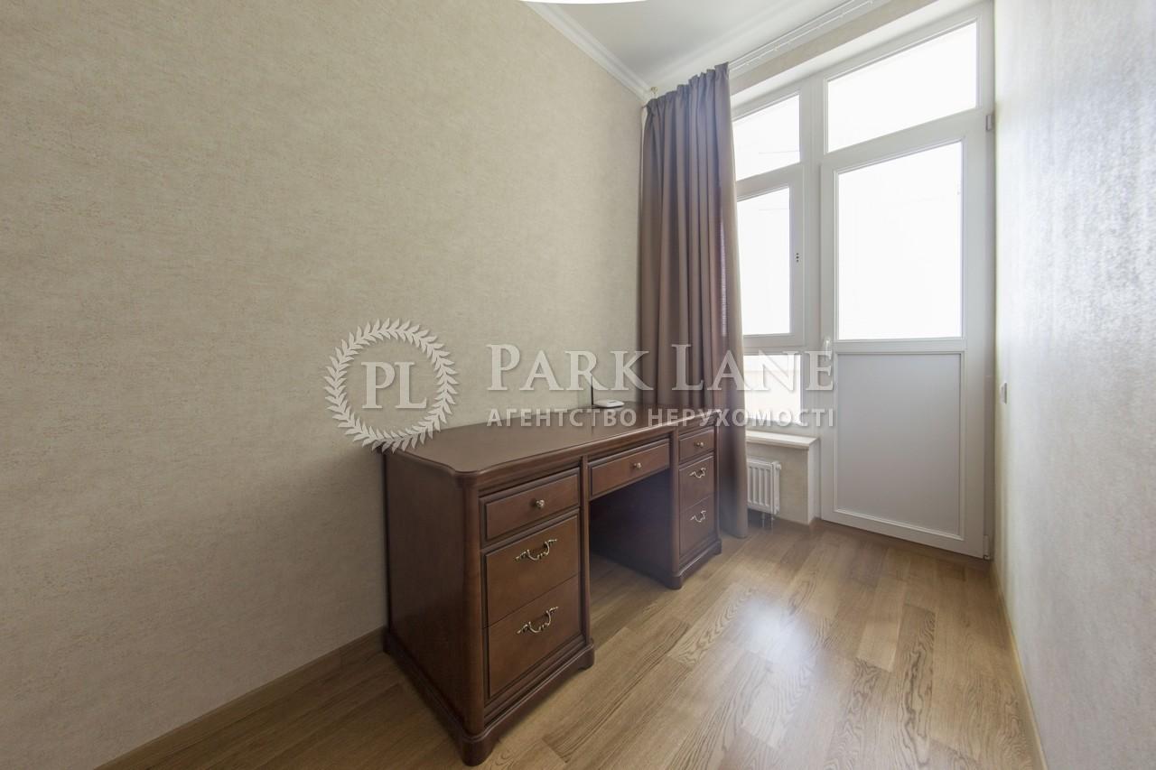 Квартира ул. Жилянская, 118, Киев, B-95581 - Фото 11