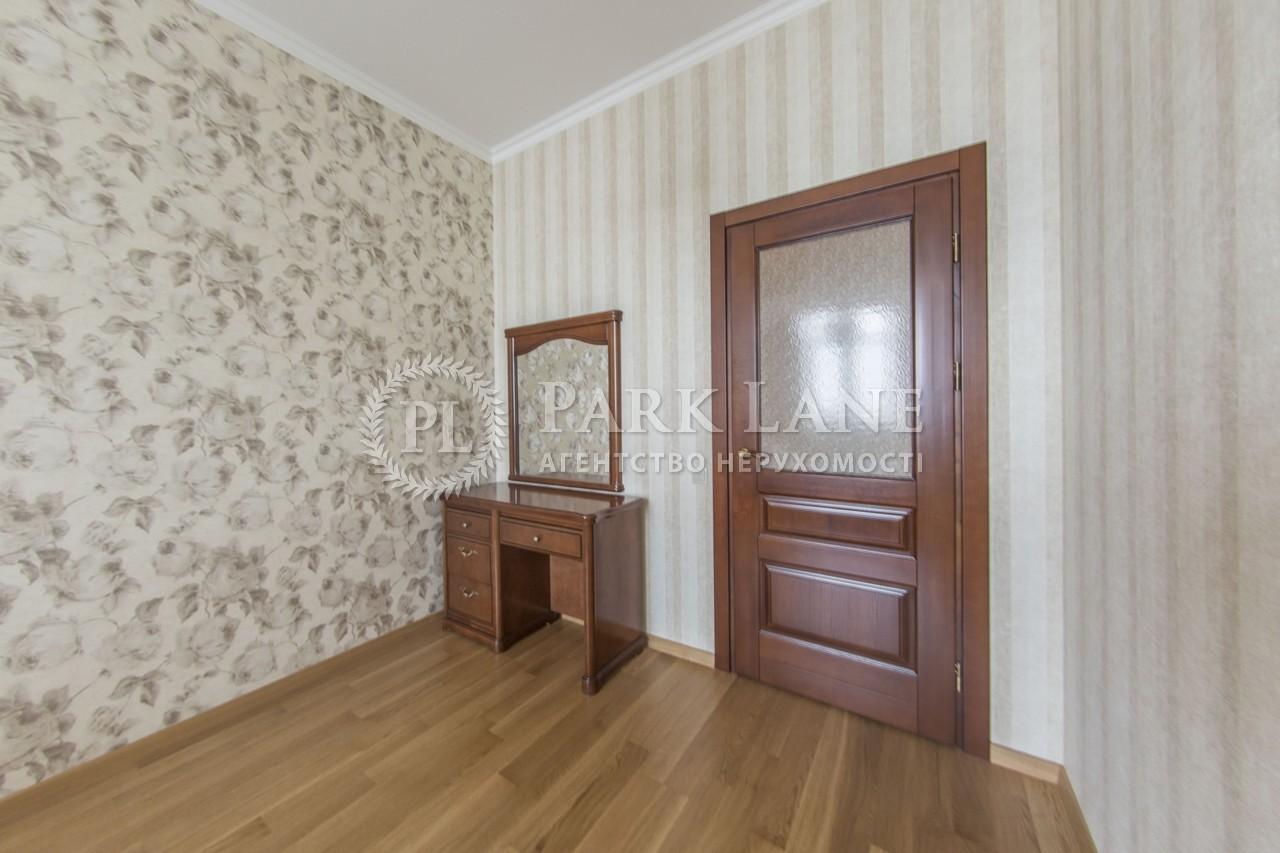 Квартира ул. Жилянская, 118, Киев, B-95581 - Фото 12