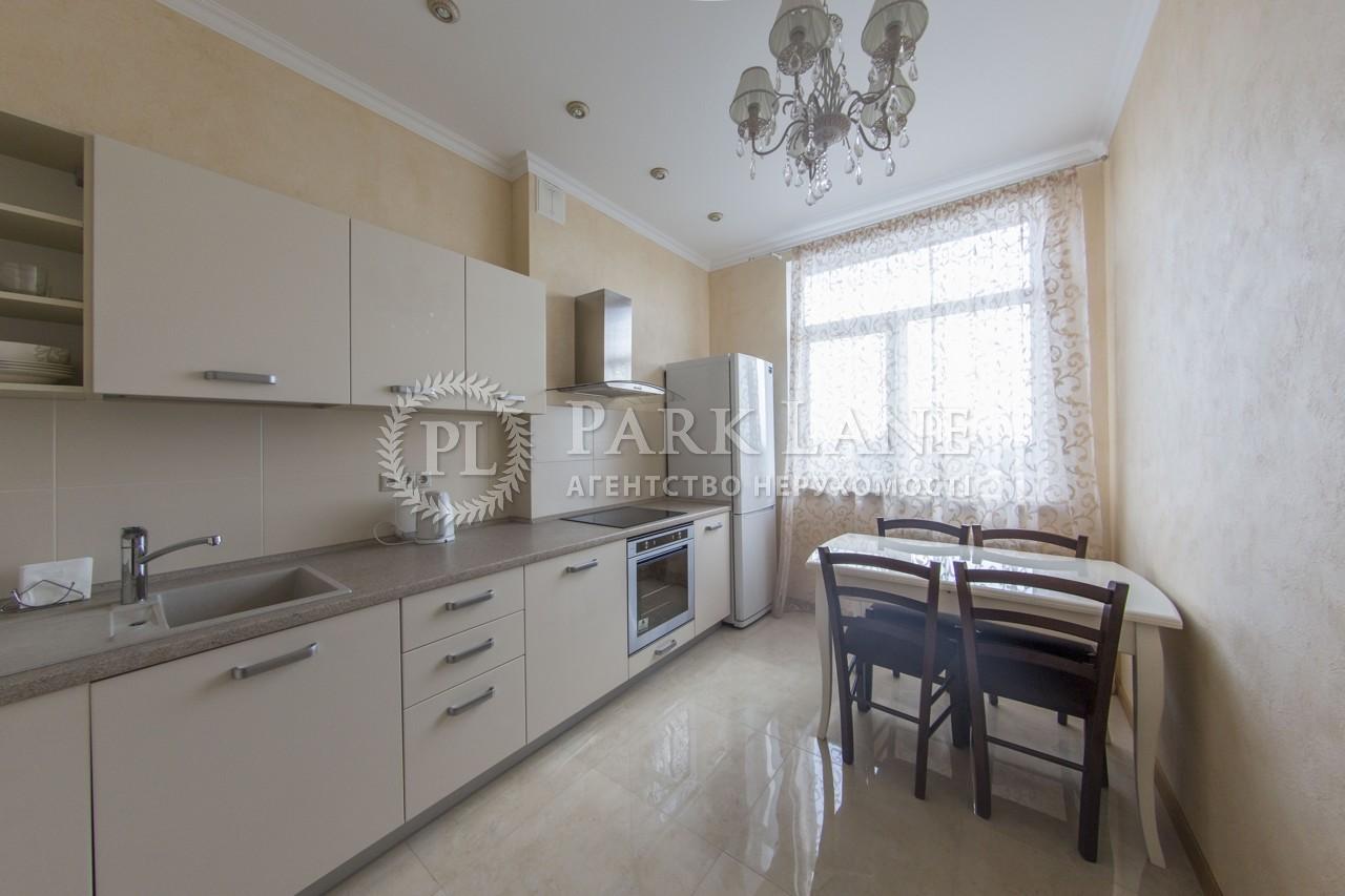 Квартира ул. Жилянская, 118, Киев, B-95581 - Фото 14