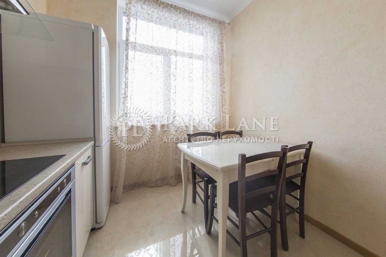 Квартира ул. Жилянская, 118, Киев, B-95581 - Фото 15