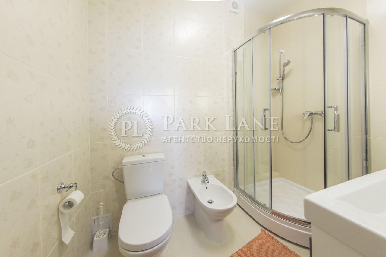 Квартира ул. Жилянская, 118, Киев, B-95581 - Фото 18