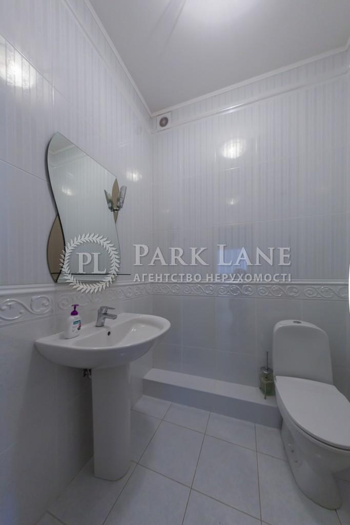 Квартира ул. Мельникова, 18б, Киев, R-10787 - Фото 12