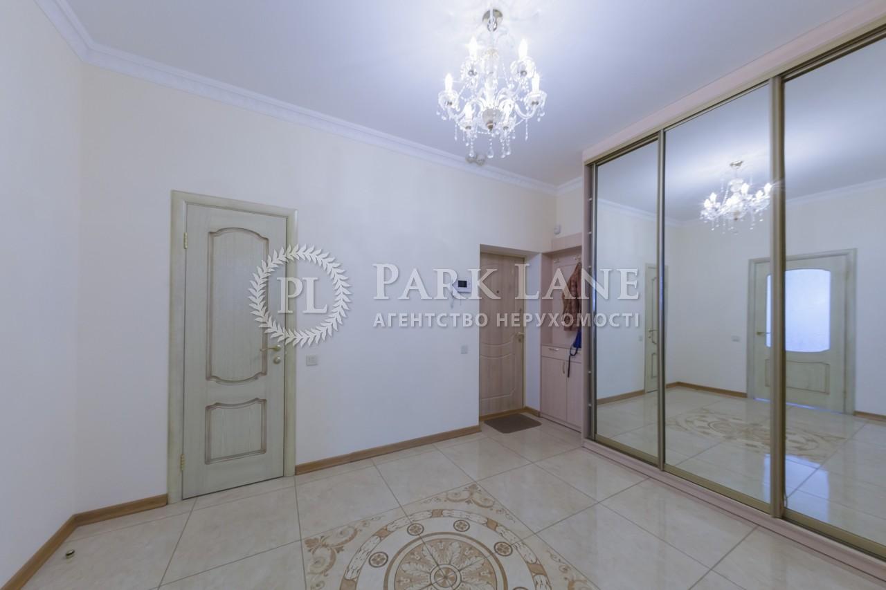 Квартира ул. Мельникова, 18б, Киев, R-10787 - Фото 17