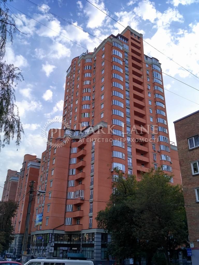 Квартира вул. Золотоустівська, 47-49, Київ, B-94609 - Фото 1