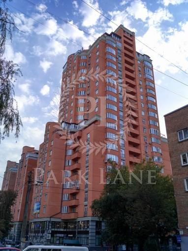 Квартира, B-94614, 47-49