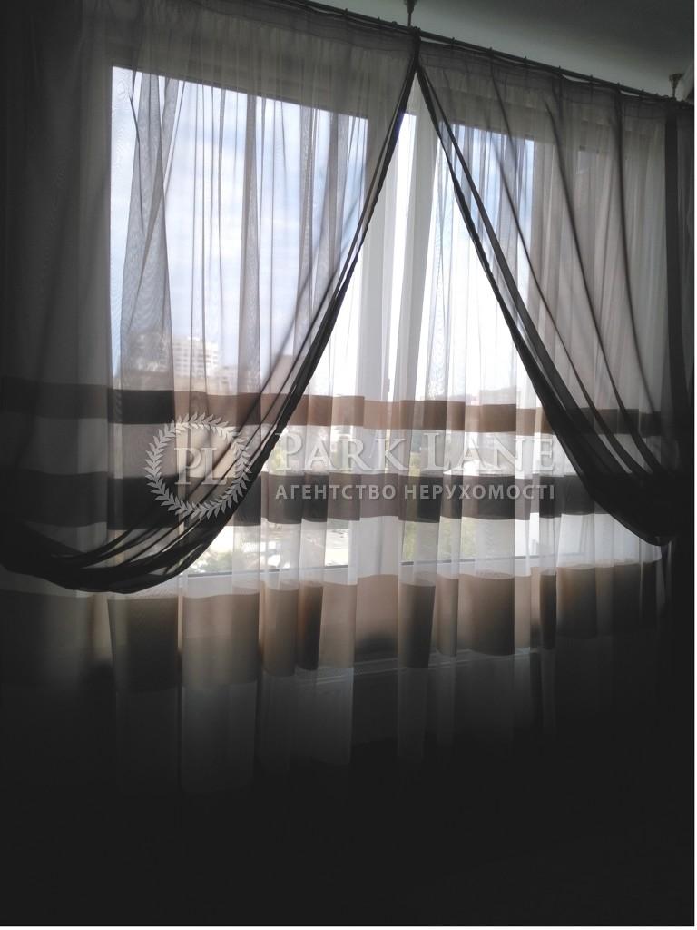 Квартира Лобановского просп. (Краснозвездный просп.), 150г, Киев, Z-211041 - Фото 6