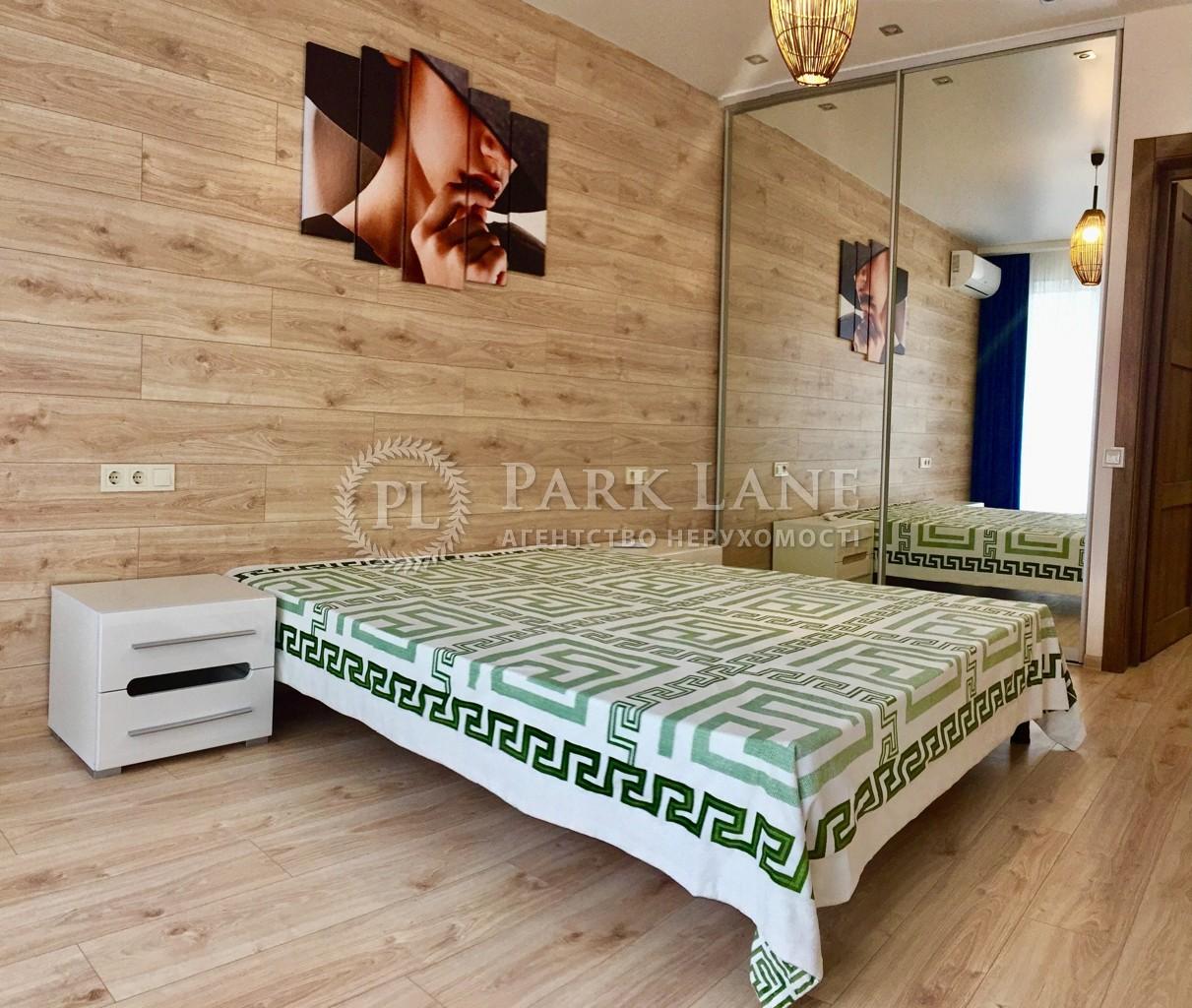 Квартира ул. Липкивского Василия (Урицкого), 16в, Киев, R-11691 - Фото 8