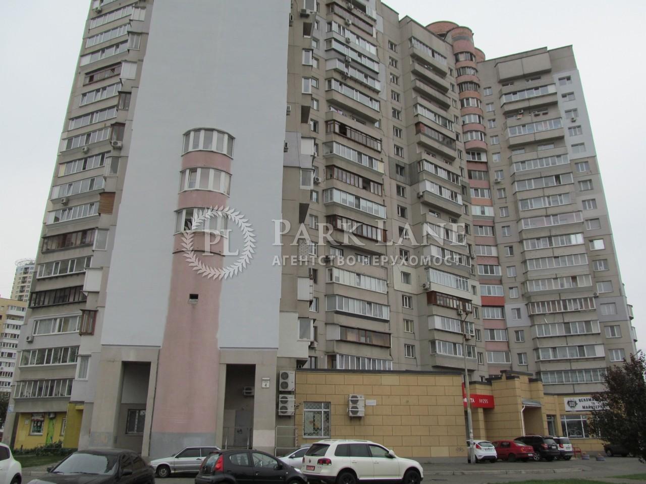 Квартира ул. Бальзака Оноре де, 4, Киев, R-28891 - Фото 8