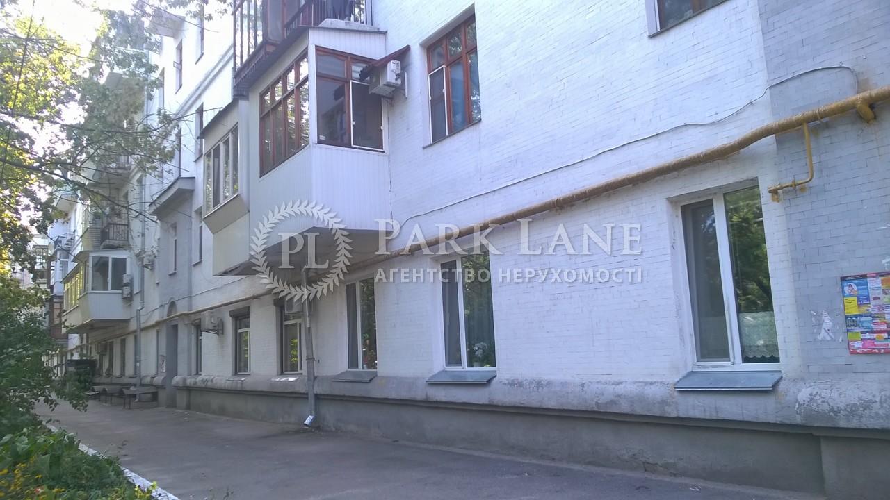 Квартира ул. Раевского Николая, 34, Киев, R-33959 - Фото 1