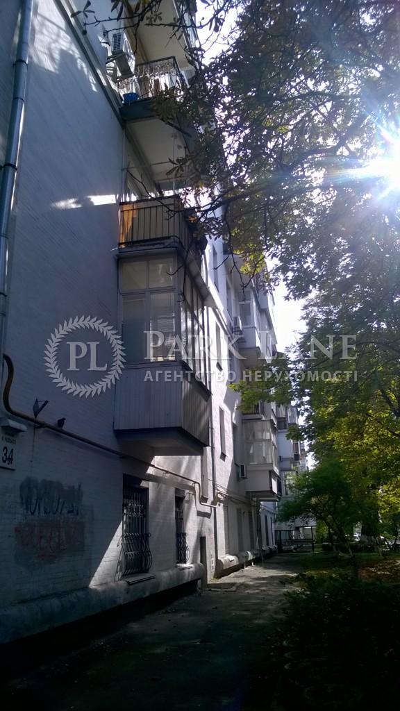 Квартира ул. Раевского Николая, 34, Киев, R-33959 - Фото 21
