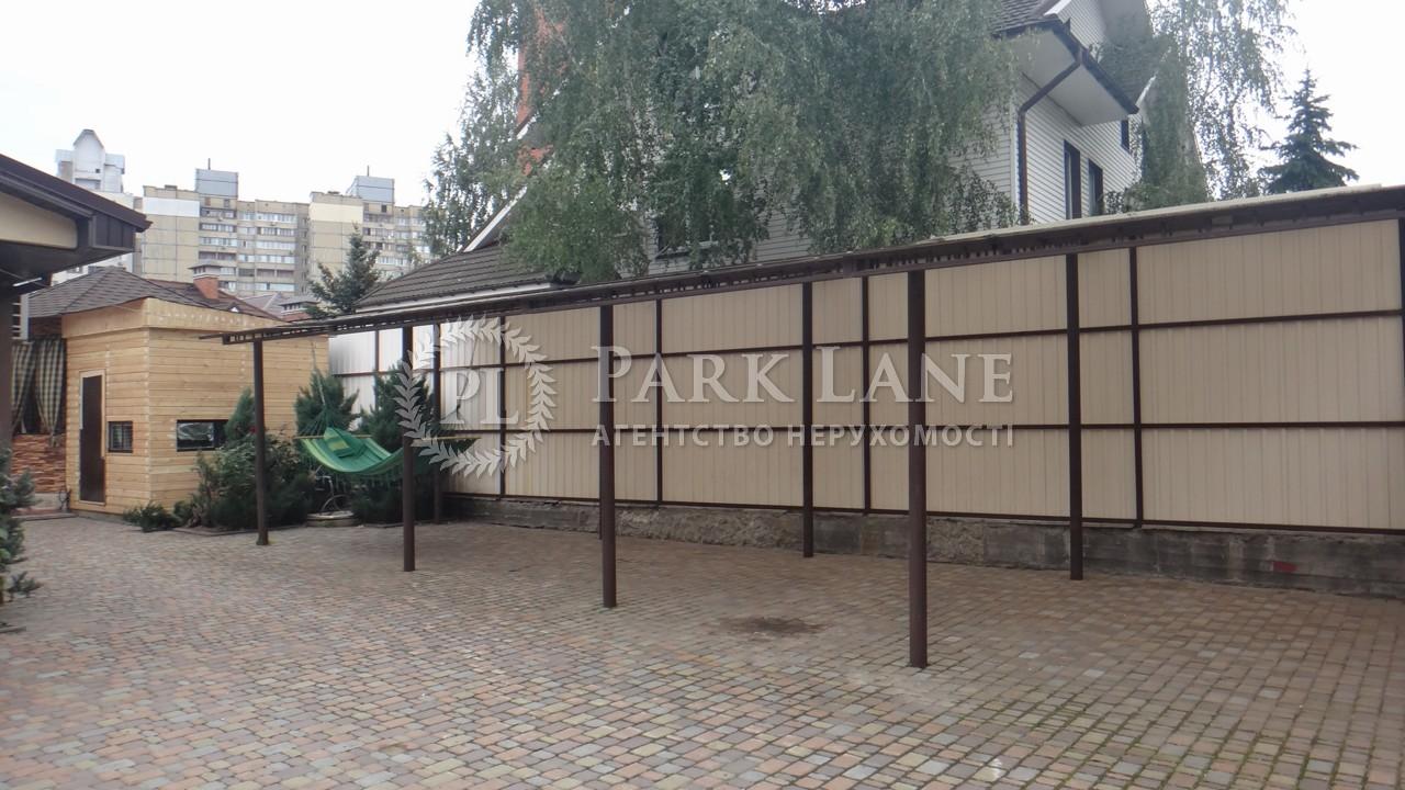 Квартира ул. Гостинная, 3, Киев, F-38744 - Фото 15