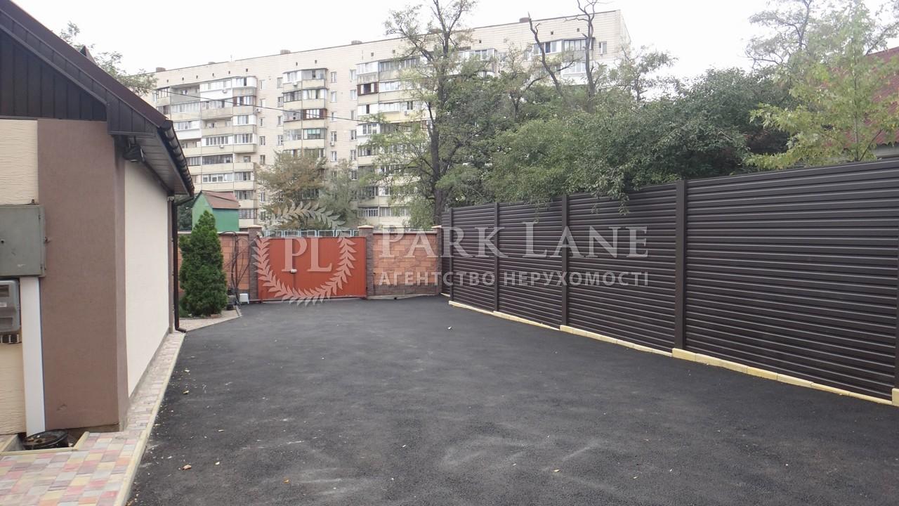 Квартира ул. Гостинная, 3, Киев, F-38744 - Фото 16