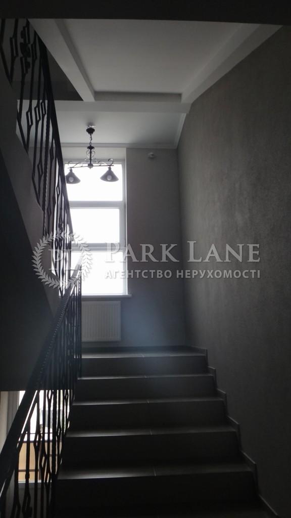 Квартира ул. Гостинная, 3, Киев, F-38744 - Фото 13