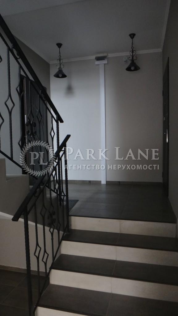 Квартира ул. Гостинная, 3, Киев, F-38744 - Фото 14