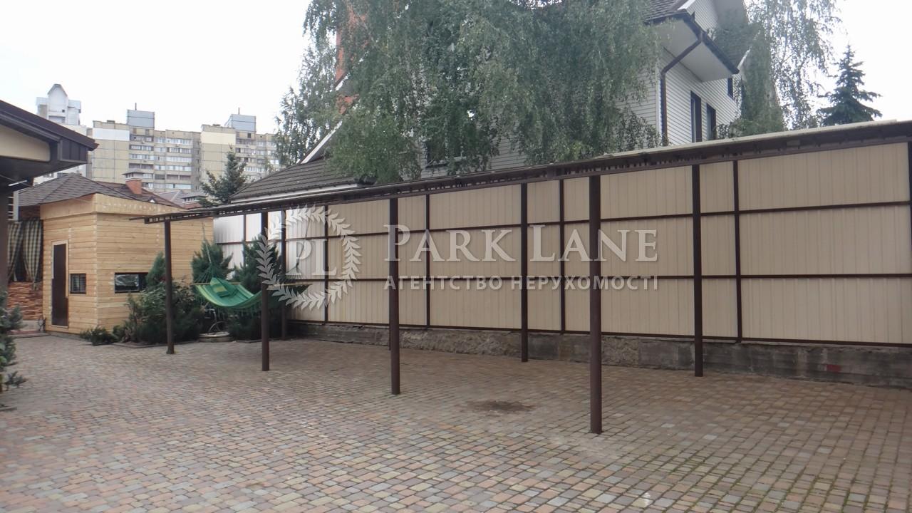 Квартира ул. Гостинная, 3, Киев, F-38745 - Фото 18