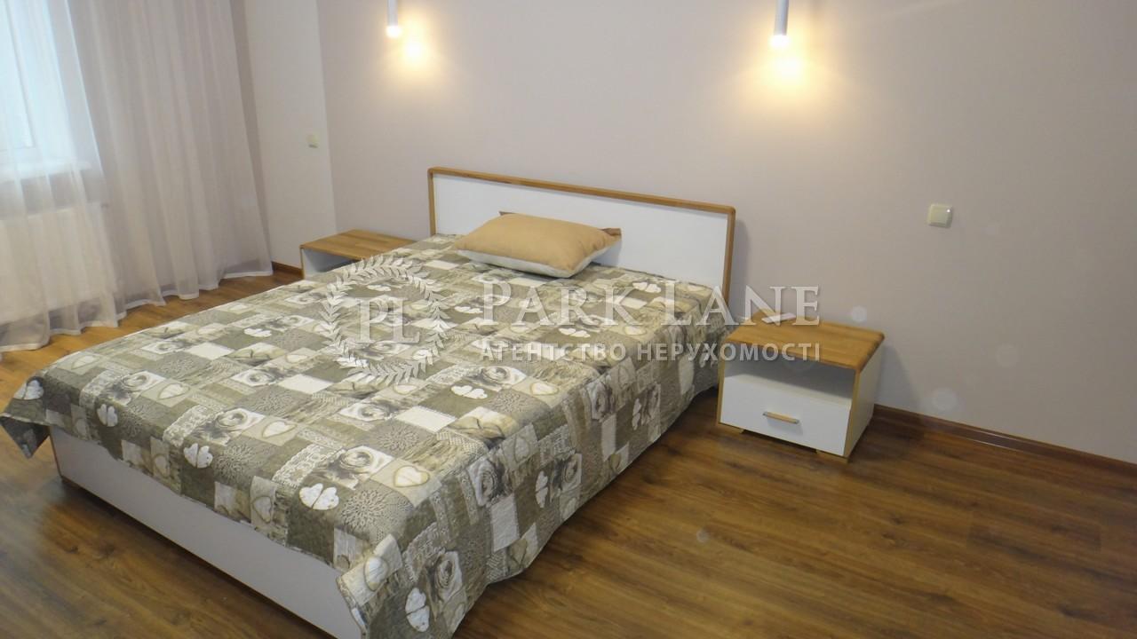 Квартира ул. Гостинная, 3, Киев, F-38745 - Фото 8