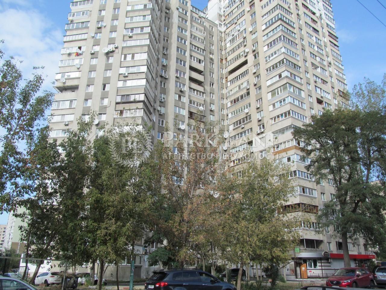 Квартира Святошинская пл., 1, Киев, N-22439 - Фото 11