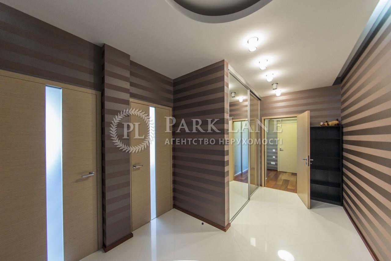 Квартира ул. Никольско-Слободская, 1а, Киев, B-95597 - Фото 20