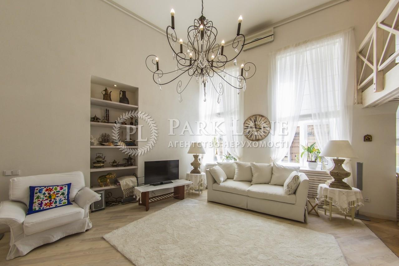 Квартира B-95504, Большая Васильковская, 25, Киев - Фото 7