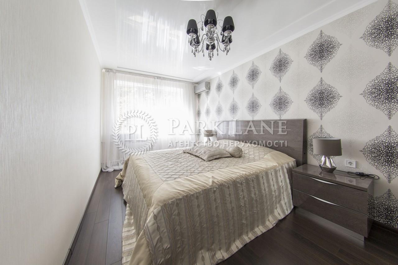 Квартира Лесі Українки бул., 10, Київ, L-24582 - Фото 13