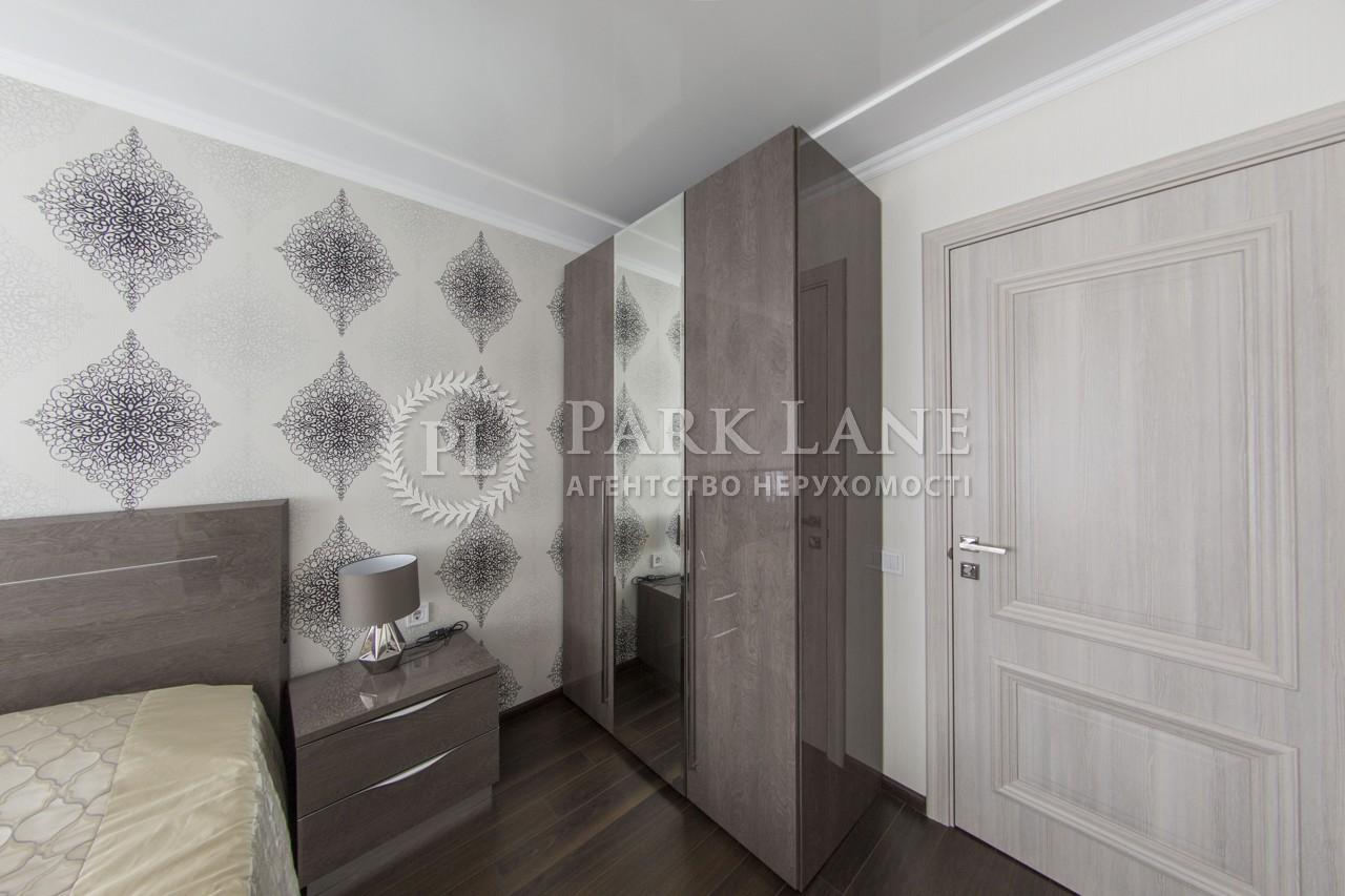 Квартира Лесі Українки бул., 10, Київ, L-24582 - Фото 14